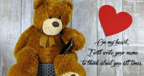Simple, but touching Love SMS
