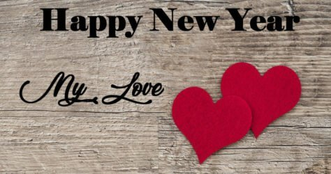 romantic happy new year sms messages